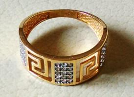 Egipčanski prstan